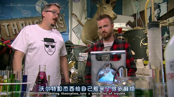 优酷vip会员看Mythbusters: Breaking Bad Special