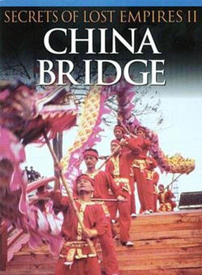 优酷vip会员看Secrets of Lost Empires: China Bridge
