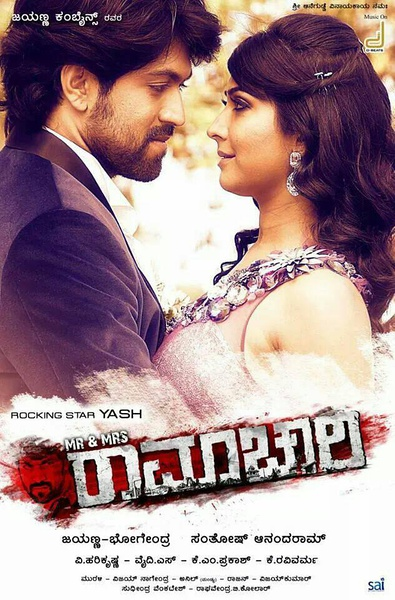 优酷vip会员看Mr. and Mrs. Ramachari