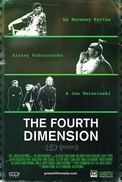 优酷vip会员看The Fourth Dimension